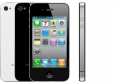Iphone 4 Displayreparatur